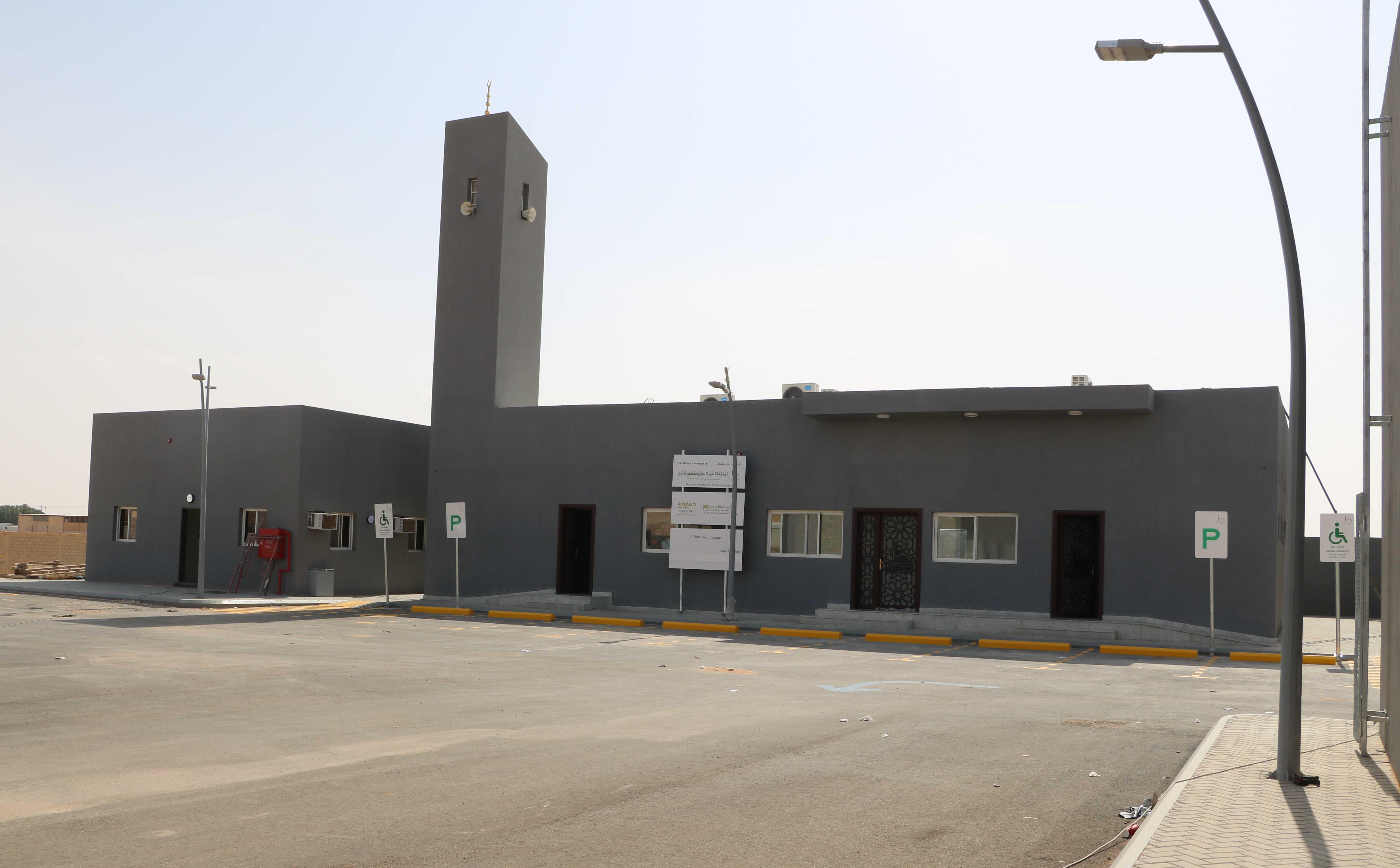 مسجد اليمامة